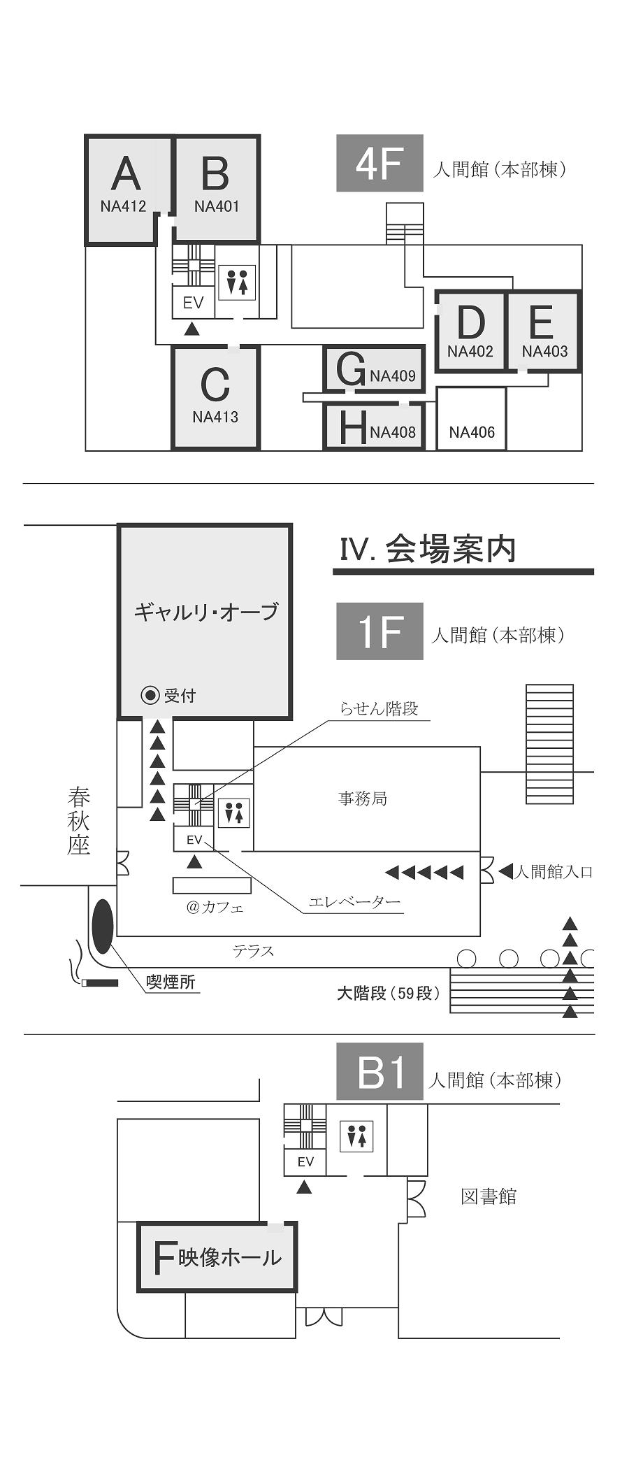 日本映像学会第41回大会第3通信3/3画像